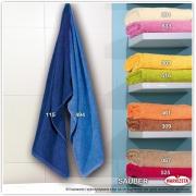 Ręcznik frotte SAUBER